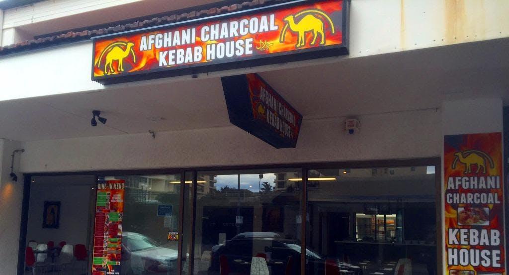 Afghani Charcoal Kebab House Gold Coast image 1