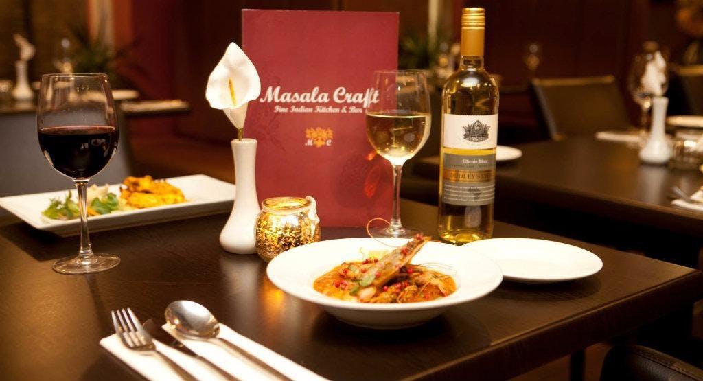 Masala Craft Fine Indian Kitchen & Bar - King Street York image 1