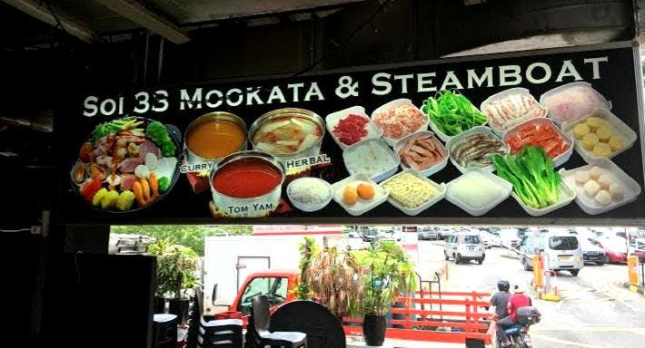 Soi 33 Mookata - 33HV Singapore image 2
