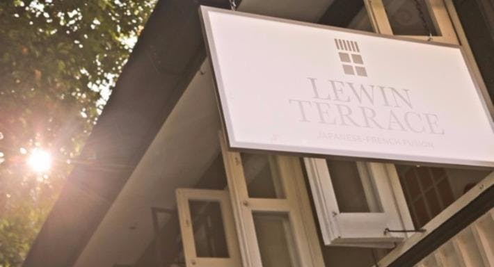 Lewin Terrace Singapore image 8