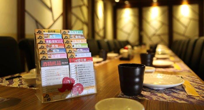 Kaneda Japanese Restaurant 金田日式放題 Hong Kong image 3