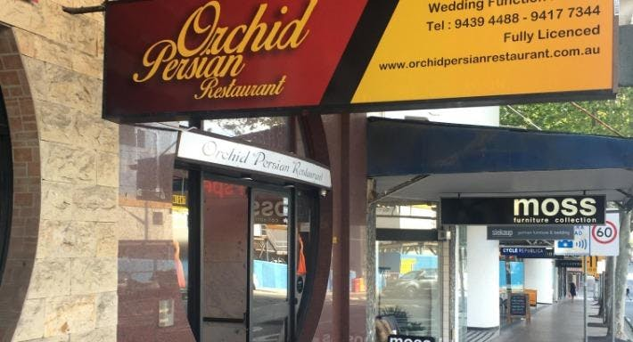 Orchid Persian Restaurant Sydney image 1