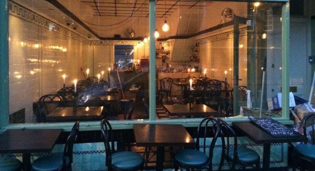 Korova Restaurant London image 1