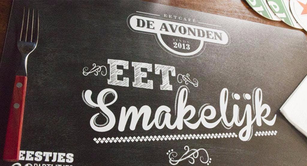De Avonden Amsterdam image 1