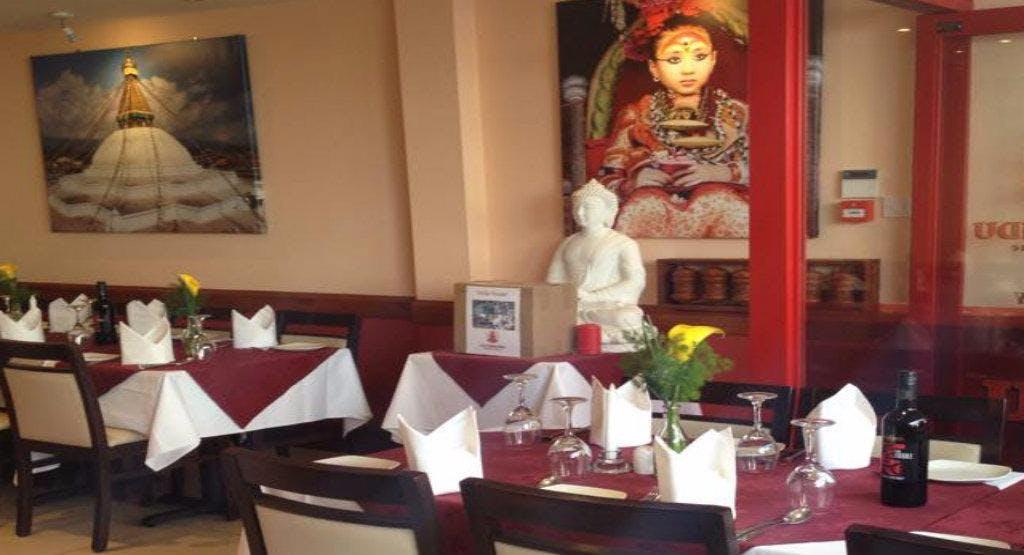 Kathmandu Nepalese Cuisine London image 1