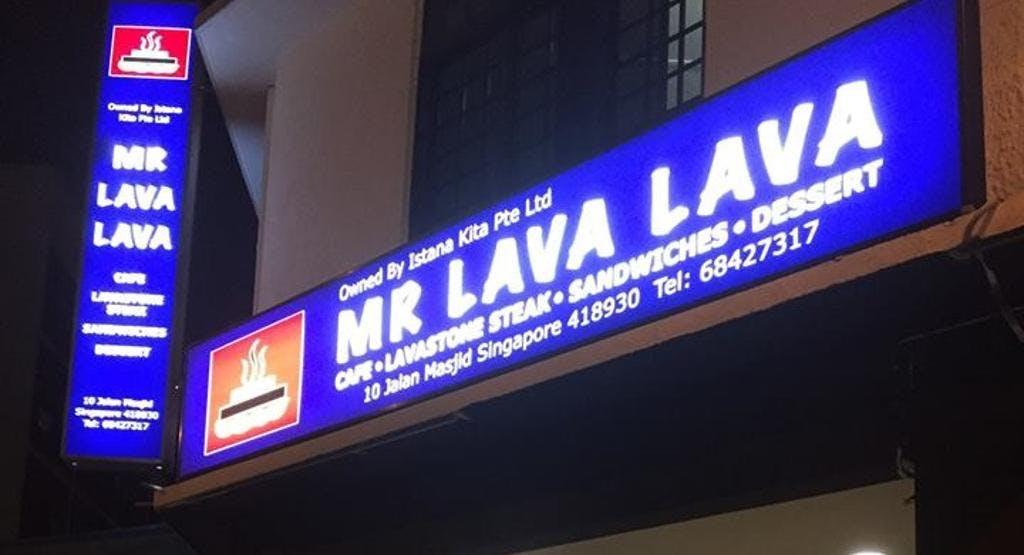 Mr. Lava-Lava Singapore image 1