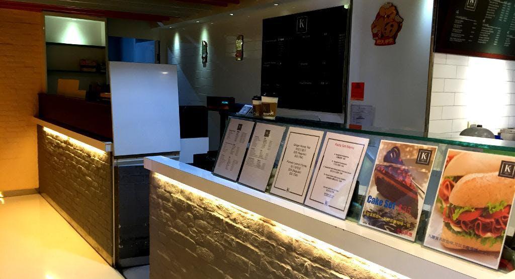 Kravin Cafe Hong Kong image 1
