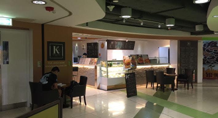 Kravin Cafe