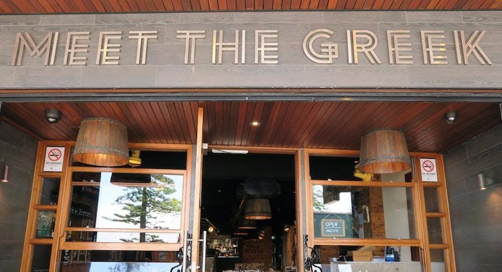 Meet the Greek Sydney image 1