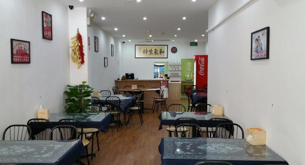 Ju Hui Ge Northeastern Chinese Cuisine Singapore image 1