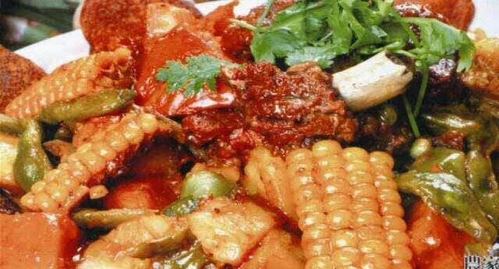 Ju Hui Ge Northeastern Chinese Cuisine Singapore image 8