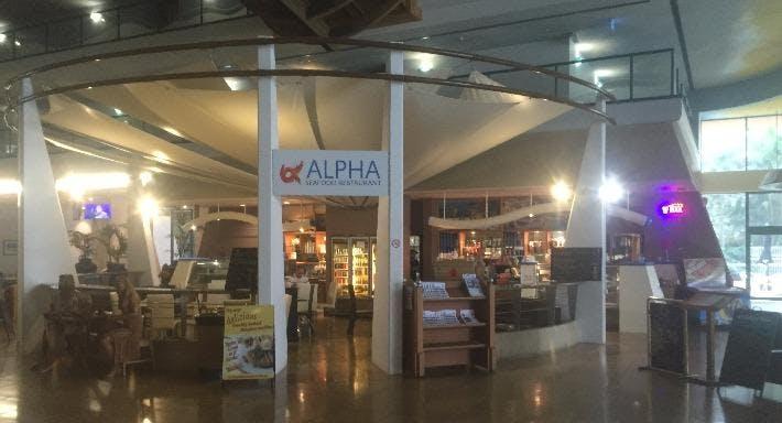 Alpha Seafood Restaurant