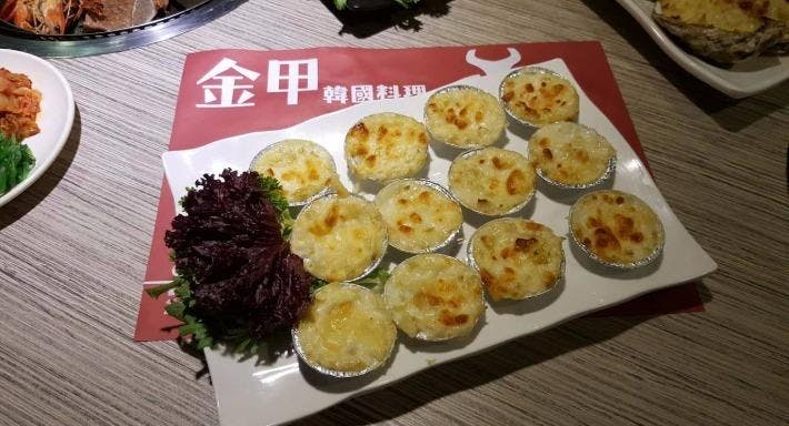 Gold Beetle Korean Restaurant 金甲韓國料理 Hong Kong image 3