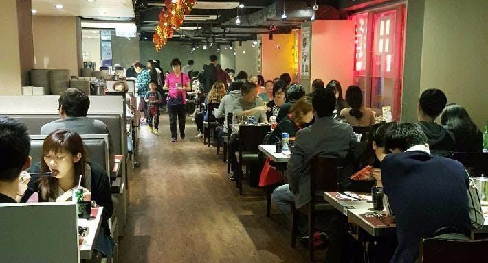 Gold Beetle Korean Restaurant 金甲韓國料理 Hong Kong image 5