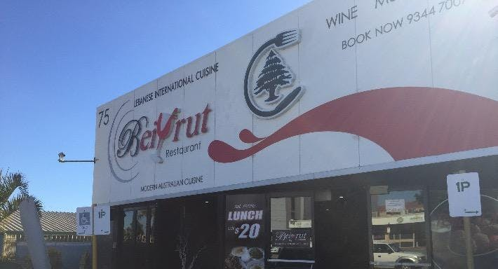 Beiyrut Restaurant Perth image 3