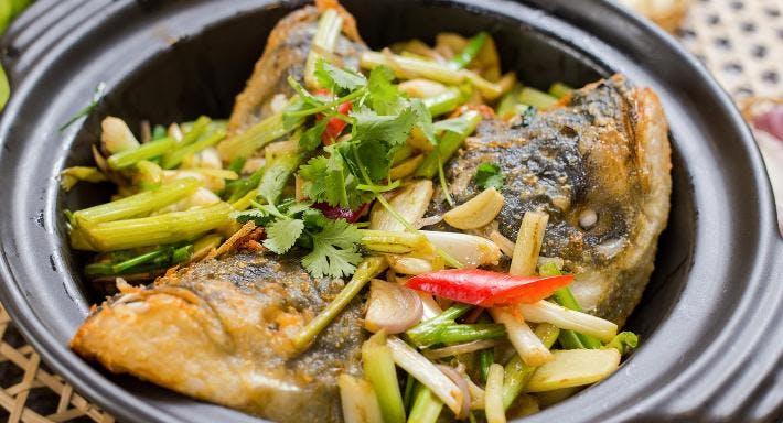 修哥魚鍋烤魚店油麻地 - Sau Gor Fish Pot - Yau Ma Tei