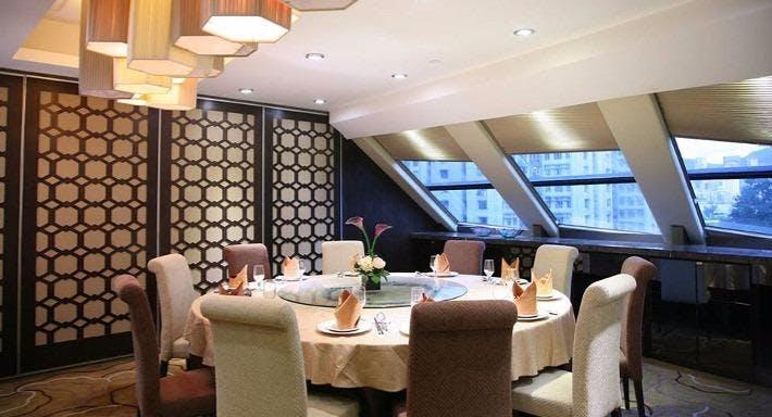 陶源酒家 Sportful Garden Restaurant - Hung Hom Hong Kong image 3