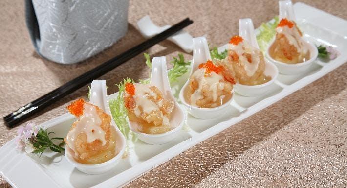 陶源酒家 Sportful Garden Restaurant - Hung Hom