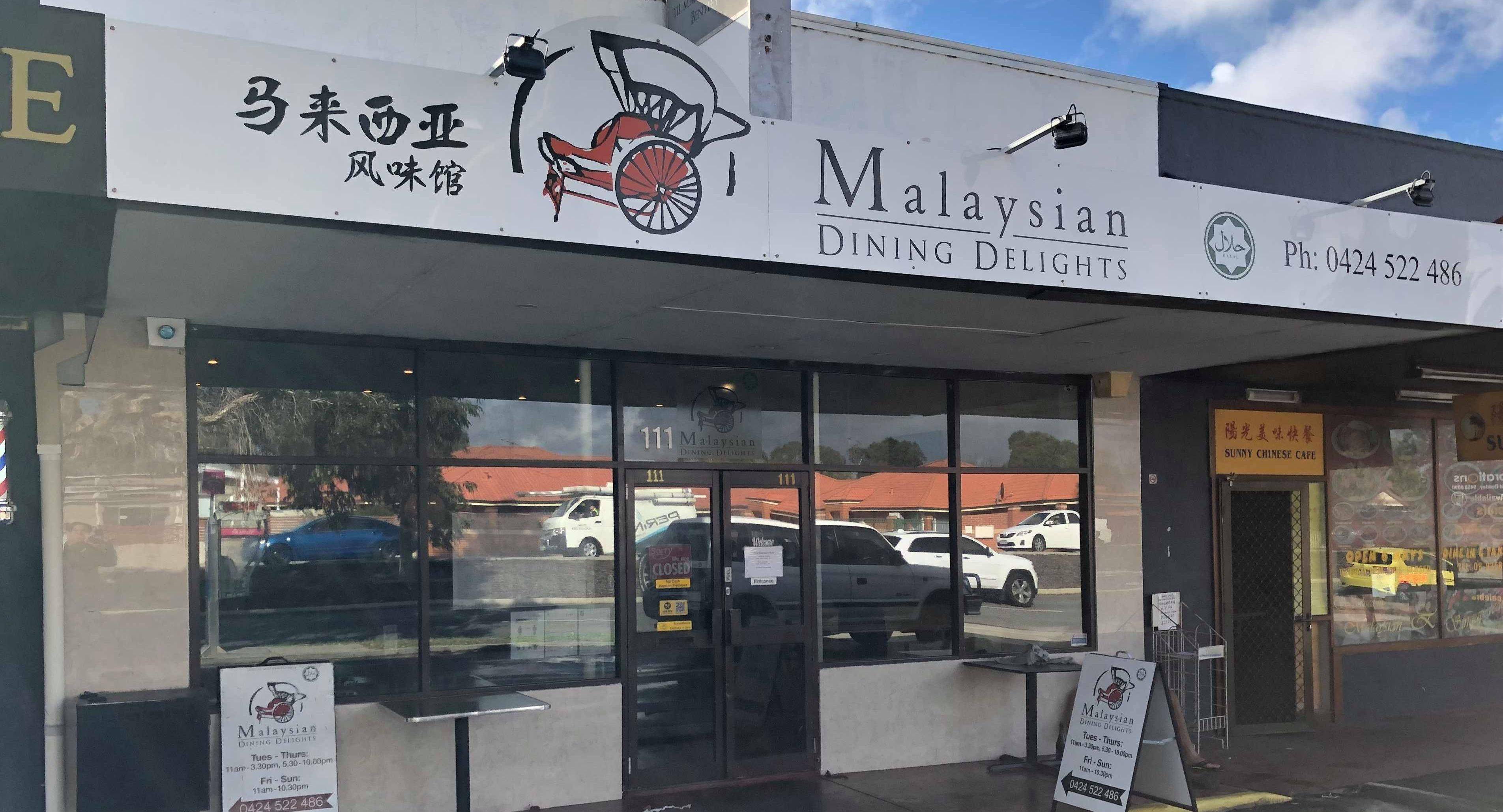 Malaysian Dining Delights