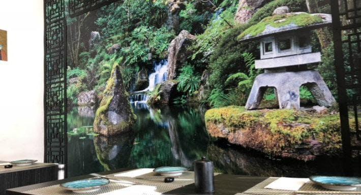 Fukuoka Japanese Restaurant Solihull image 2