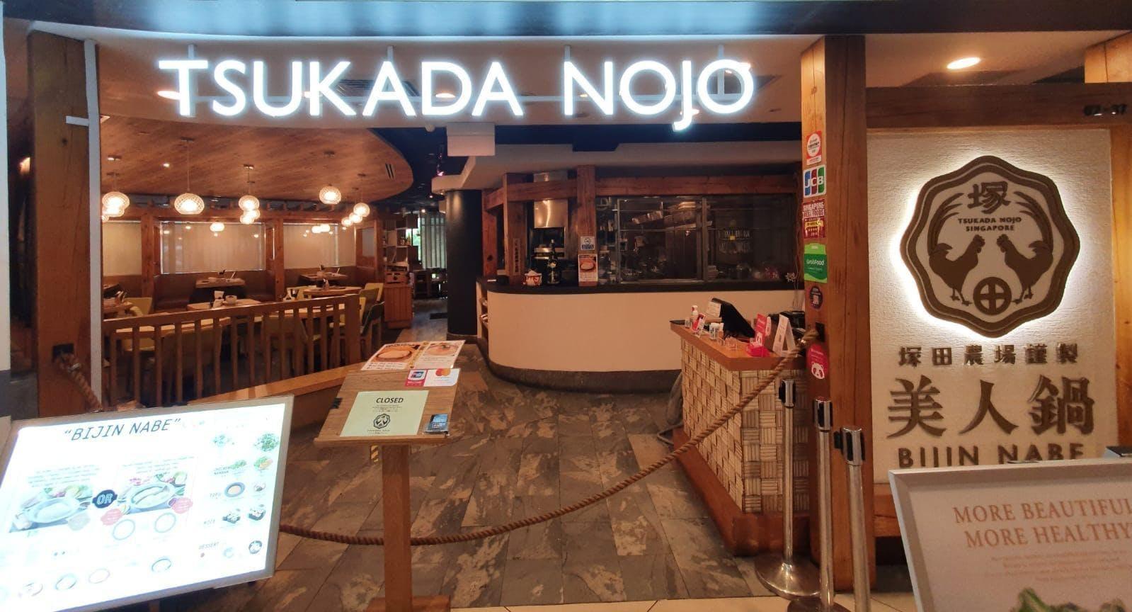 Tsukada Nojo - Chinatown Point