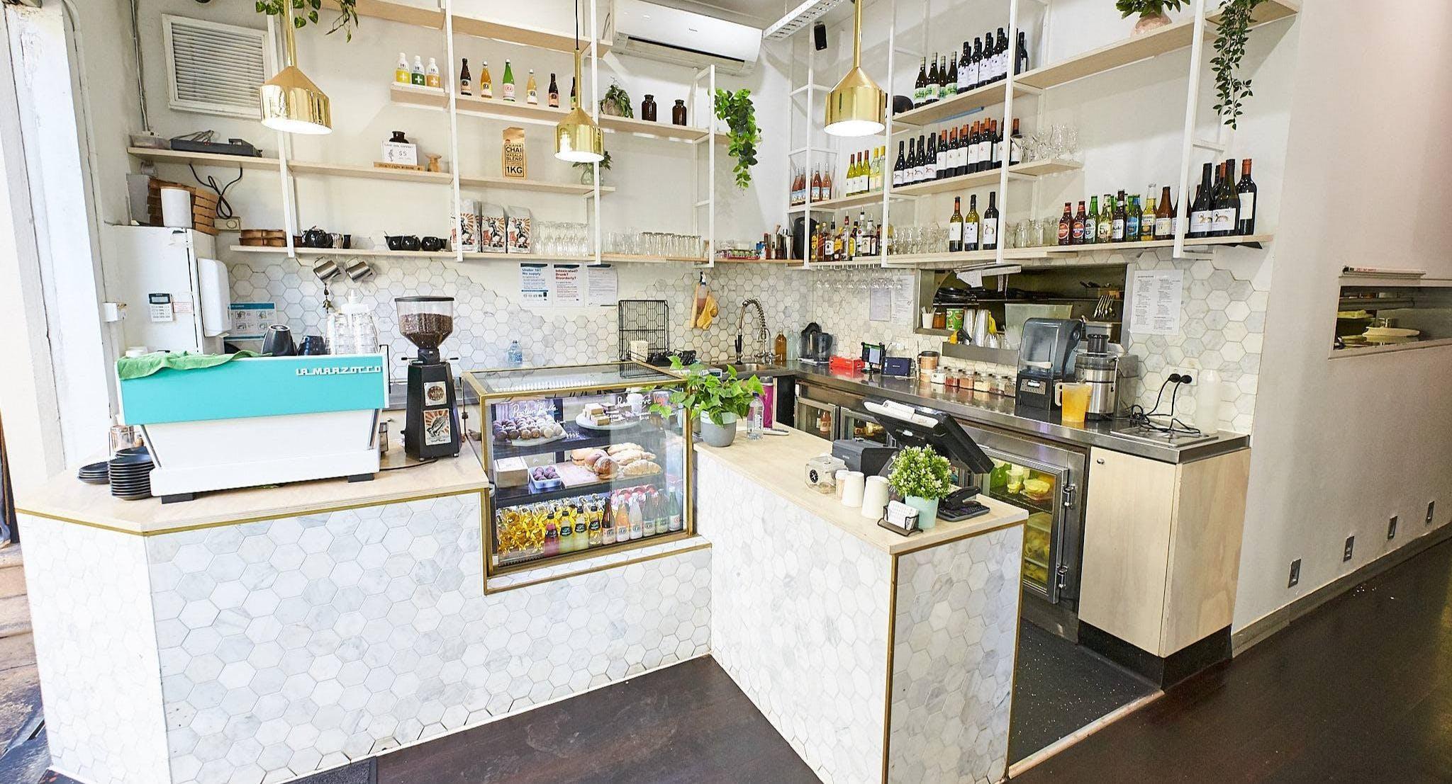 SOS Cafe Melbourne image 2