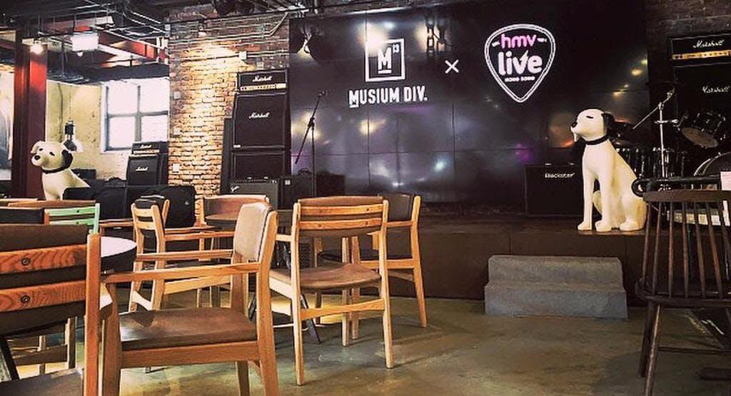 HMV Bar & Resturant Hong Kong image 1