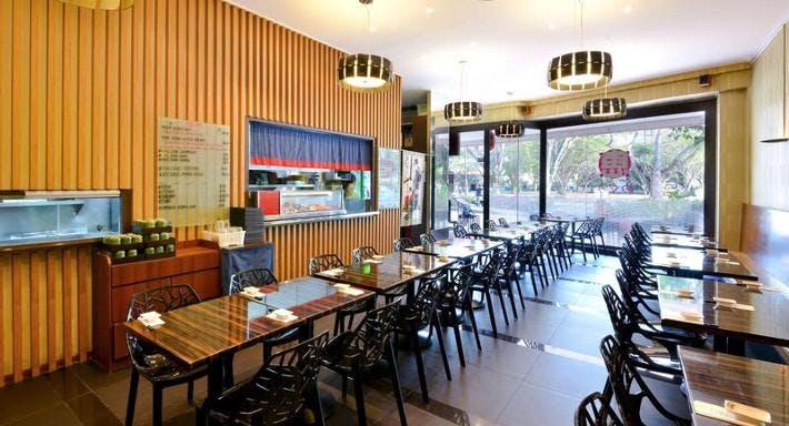 Megumi Japanese Restaurant – Upper East Coast
