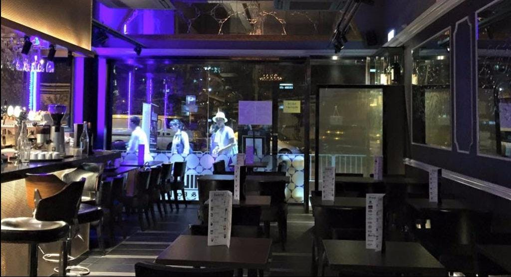 Windmill Restaurant & Bar 風車