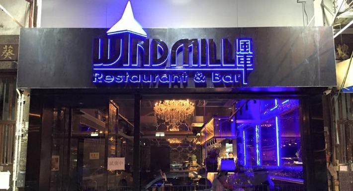 Windmill Restaurant & Bar 風車 Hong Kong image 2
