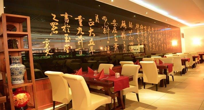 Restaurant Asia Gourmet Stuttgart image 1