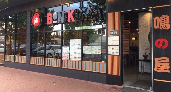 Bon Kura Japanese Cuisine Canberra image 3