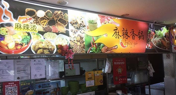 Rui Xiang Mei Shi Singapore image 3