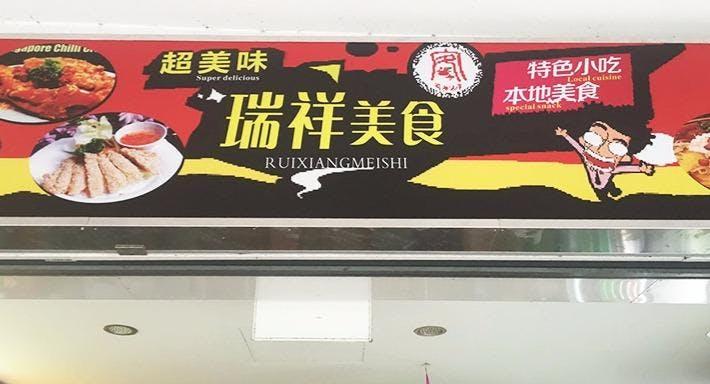 Rui Xiang Mei Shi Singapore image 5