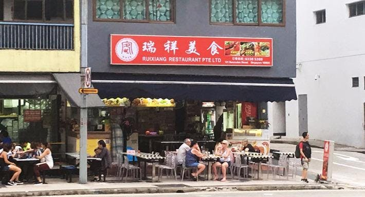 Rui Xiang Mei Shi Singapore image 6