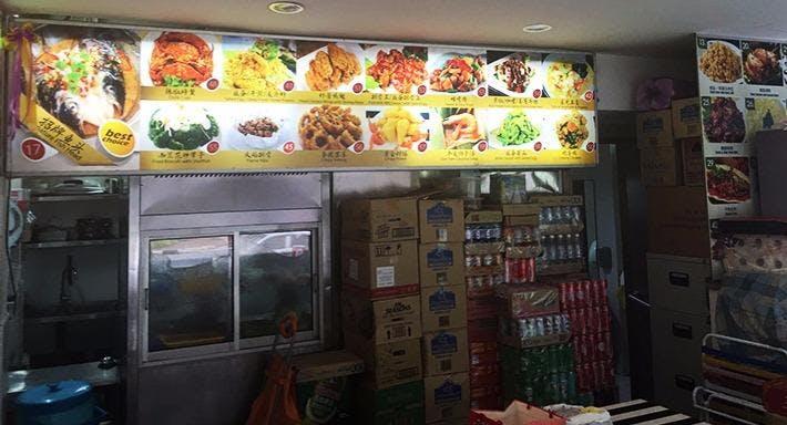Rui Xiang Mei Shi Singapore image 4