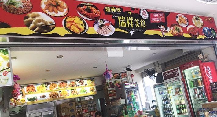Rui Xiang Mei Shi Singapore image 2