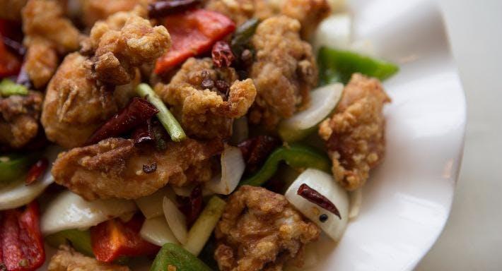 Jade Court Chinese Restaurant Perth image 6