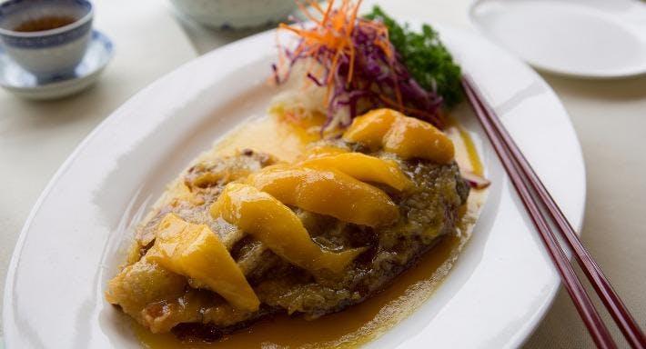 Jade Court Chinese Restaurant Perth image 7