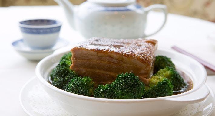 Jade Court Chinese Restaurant Perth image 9