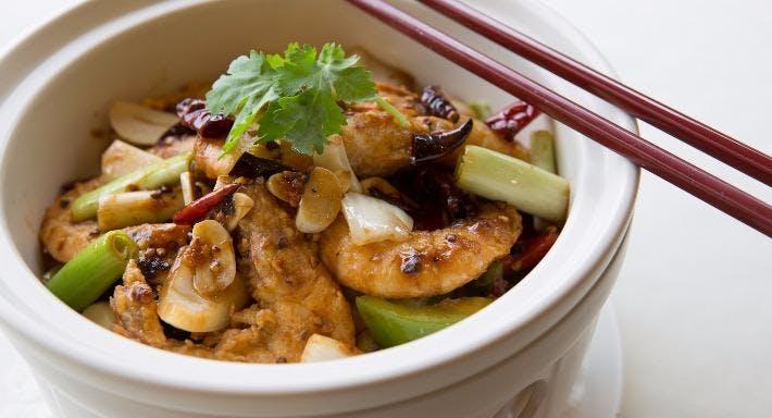 Jade Court Chinese Restaurant Perth image 10