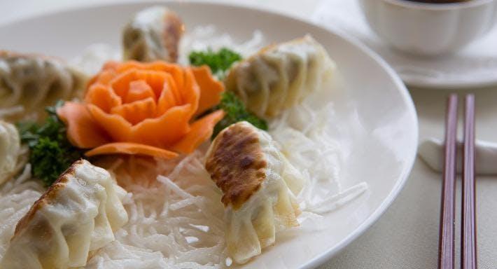 Jade Court Chinese Restaurant Perth image 12