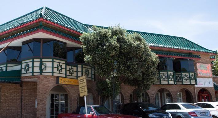 Jade Court Chinese Restaurant Perth image 15