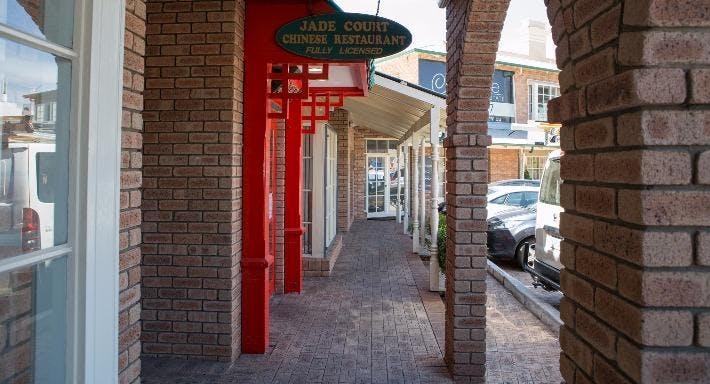 Jade Court Chinese Restaurant Perth image 14