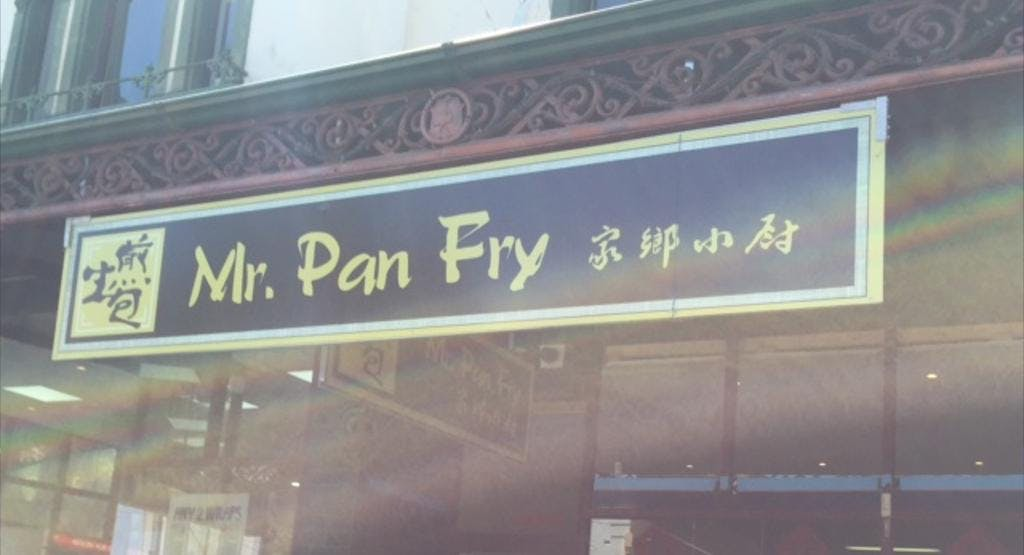 Mr Pan Fry Melbourne image 1