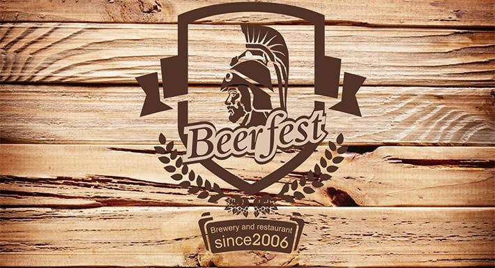 Beerfest Brewery Singapore image 7