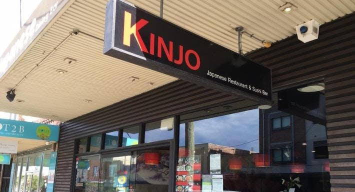 Kinjo Japanese Restaurant and Sushi Bar Sydney image 3