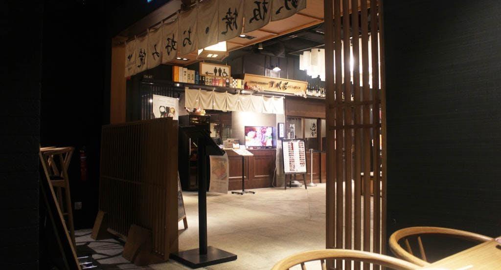 Osaka Kitchen Singapore image 2