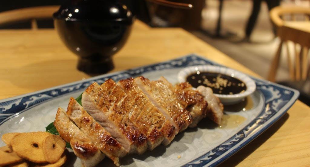 Osaka Kitchen Singapore image 3