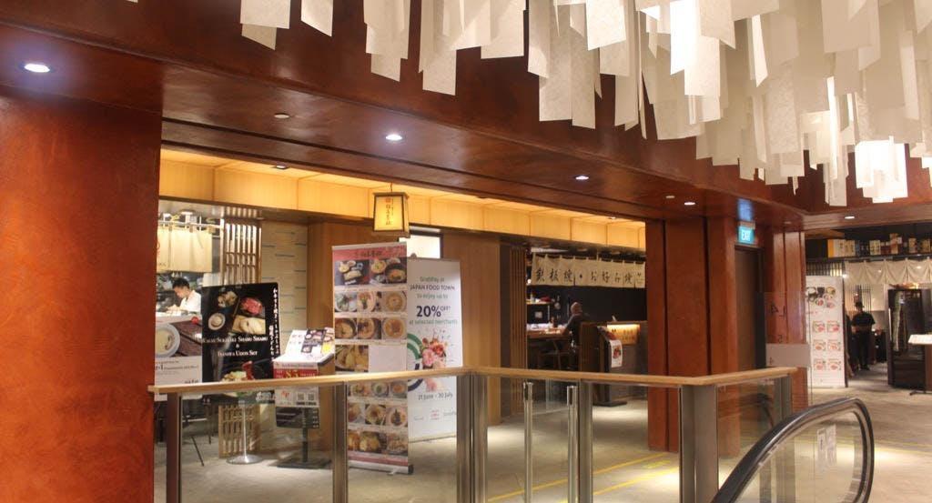Osaka Kitchen Singapore image 1